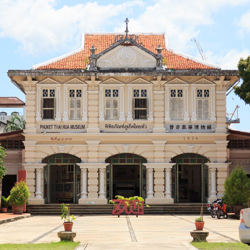 thaihua-museum