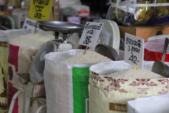 Phuket rice