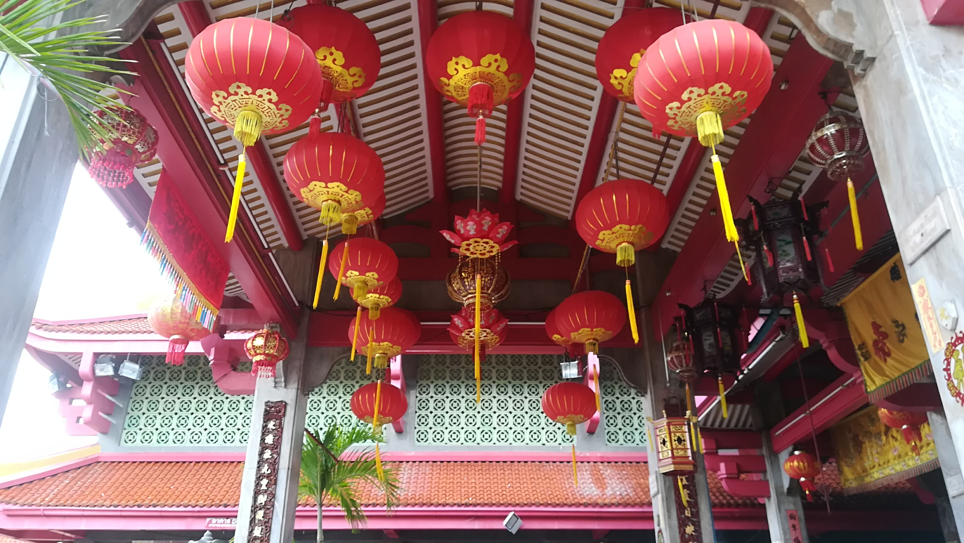 red Chinese lanterns Phuket